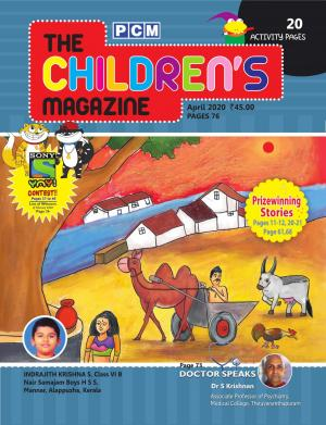 The Children's Magazine - Read on ipad, iphone, smart phone and tablets.