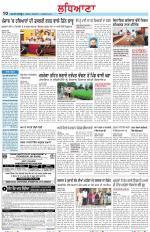 Punjabi Tribune (Ludhiana-Sangrur) - Read on ipad, iphone, smart phone and tablets