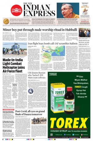 Kannada Prabha - Mangalore
