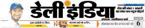 Daily india