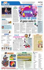 BAL-PRABHAT - Read on ipad, iphone, smart phone and tablets