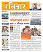 Raviwaar - Read on ipad, iphone, smart phone and tablets