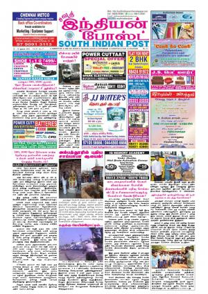 South Indian Post - Read on ipad, iphone, smart phone and tablets.