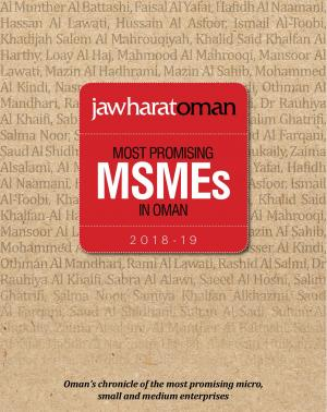 Jawahart Oman English 17
