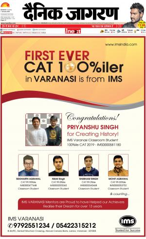 Epaper Varanasi - Read on ipad, iphone, smart phone and tablets.