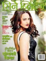 CineBlitz Hindi - Read on ipad, iphone, smart phone and tablets