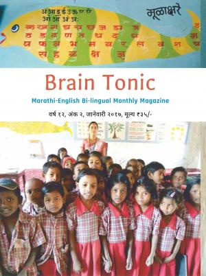 Brain Tonic - Read on ipad, iphone, smart phone and tablets.