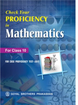 Check Your Proficiency in Mathematics - Read on ipad, iphone, smart phone and tablets.