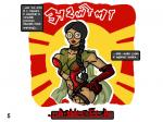 Jai Ashleela Gang Comic (?? ??????? ????)  - Read on ipad, iphone, smart phone and tablets