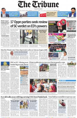 Bathinda Edition - Read on ipad, iphone, smart phone and tablets.