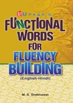 Functional Words for Fluency Building (Eng.-Hindi) - Read on ipad, iphone, smart phone and tablets