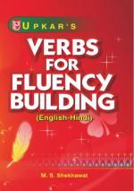 Verbs for Fluency Building (Eng.-Hindi) - Read on ipad, iphone, smart phone and tablets