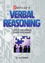 Verbal Reasoning - Read on ipad, iphone, smart phone and tablets