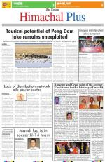Himachal Plus - Read on ipad, iphone, smart phone and tablets.