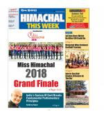HimachalThisWeek - Read on ipad, iphone, smart phone and tablets
