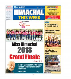 HimachalThisWeek - Read on ipad, iphone, smart phone and tablets.