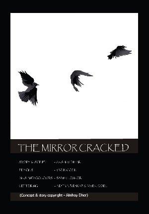 The Mirror Cracked