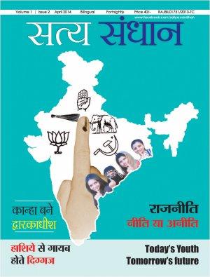 Uttar pradesh general knowledge arihant in hindi
