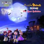 THE LOST LULLABIES - Read on ipad, iphone, smart phone and tablets