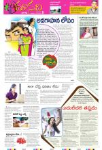 Manavi - Read on ipad, iphone, smart phone and tablets