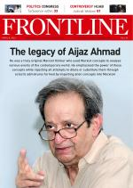 FRONTLINE - Read on ipad, iphone, smart phone and tablets
