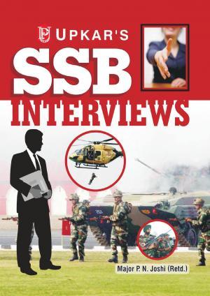 S.S.B. Interviews
