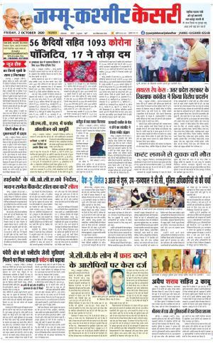 Hindi News, Latest Hindi News, Breaking News, हिन्दी