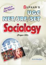 UGC NET/JRF/SET Sociology (Paper III) - Read on ipad, iphone, smart phone and tablets