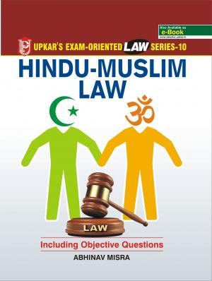 Law Series - 10 Hindu-Muslim Law - Read on ipad, iphone, smart phone and tablets.