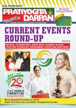 Pratiyogita Darpan Extra Issue Series-7 Current Events Round-up (Vol.-2) - Read on ipad, iphone, smart phone and tablets