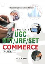 UGC-Net/JRF/SET Commerce (Paper-III) - Read on ipad, iphone, smart phone and tablets