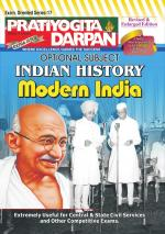 Series-17 Indian History–Modern India - Read on ipad, iphone, smart phone and tablets.