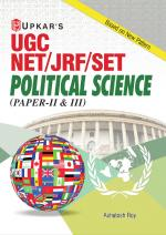 UGC NET/JRF/SET Political Science (Paper II & III) - Read on ipad, iphone, smart phone and tablets
