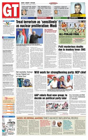 Gomantak Times  - Read on ipad, iphone, smart phone and tablets.