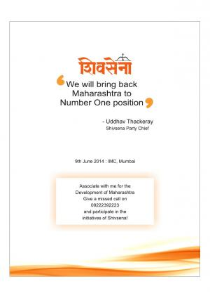 Maharashtra Again No. 1