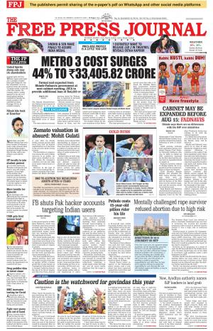 Free Press Journal - Mumbai Edition - Read on ipad, iphone, smart phone and tablets.
