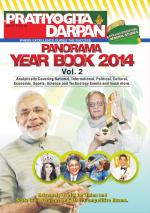 Panorama Year Book 2014 Volume 2 - Read on ipad, iphone, smart phone and tablets