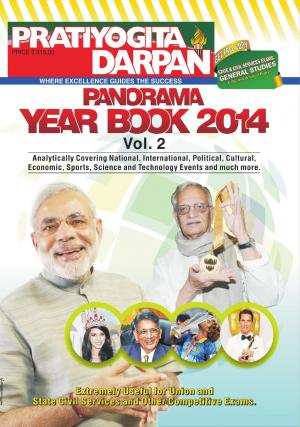 Panorama Year Book 2014 Volume 2 - Read on ipad, iphone, smart phone and tablets.
