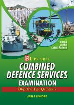 Combined Defence Services Exam. - Read on ipad, iphone, smart phone and tablets