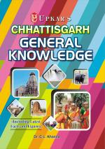 Chhattisgarh General Knowledge - Read on ipad, iphone, smart phone and tablets