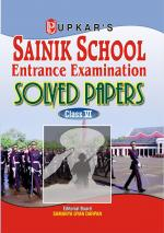 Sainik School Entrance Exam. Solved Papers (Class VI) - Read on ipad, iphone, smart phone and tablets