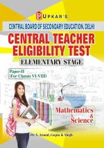 Central Teacher Eligibility Test Elementary Stage (Paper-II) (For Classes VI-VIII) Mathematics & Science - Read on ipad, iphone, smart phone and tablets