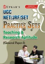 UGC NET/JRF/SET Practice Sets Teaching & Research Aptitude (General Paper-I) - Read on ipad, iphone, smart phone and tablets