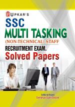 SSC Multi Tasking (Non-Technical) Staff Recruitment Exam. Solved Papers - Read on ipad, iphone, smart phone and tablets