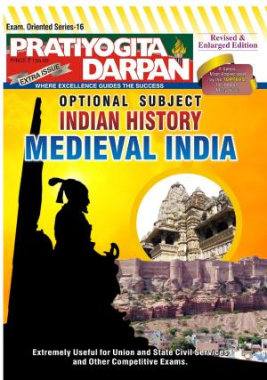 Series-16 Indian History–Medieval India