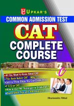 CAT Complete Course - Read on ipad, iphone, smart phone and tablets