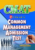 Common Management Admission Test (CMAT) - Read on ipad, iphone, smart phone and tablets
