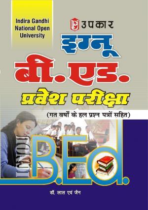 Ignou B.Ed. Pravesh Pariksha - Read on ipad, iphone, smart phone and tablets.