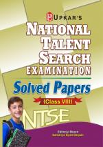 National Talent Search Exam. Solved Papers (Class VIII) - Read on ipad, iphone, smart phone and tablets