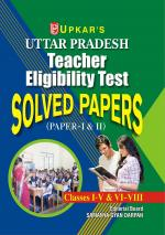 UP TET Solved Papers (Papers-I & II) (Classes I-V & VI-VIII) - Read on ipad, iphone, smart phone and tablets